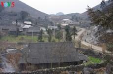 越南赫蒙族民居