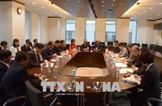 越南政府常务副总理张和平访日并出席亚洲未来会议