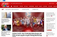 越南电视台拥有本届世界杯越南独家全媒体转播权