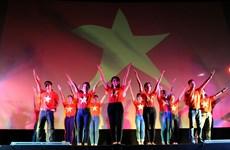 """""""越南的灵魂""""活动亮相古巴哈瓦那"""