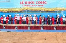 越南最大太阳能发电厂在宁顺正式动工兴建