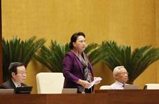 国会表决通过推迟审议与通过《特别经济行政单位法草案》期限