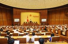 越南第十四届国会第五次会议公报(第十七号)