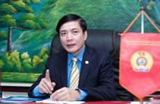 越南工人不要让爱国主义被利用