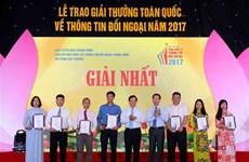 2017年全国对外新闻奖颁奖仪式在河内举行 67件最佳作品获奖