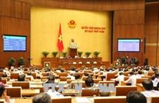 越南第十四届国会第五次会议:通过与《规划法》有关的各部法律若干条款修改、补充法案