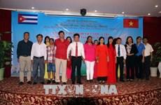 越南古巴友好交流活动