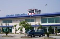 承天顺化省欲扩建富排国际航空港项目
