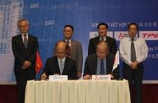 胡志明市:国际标准人力资源培训与合作取得重要进展
