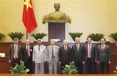 越南国会第十四届国会第五次会议公报(第二十一号)
