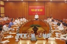 国家主席陈大光:着力做好刑事案件执行工作创新