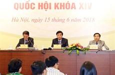 第十四届国会第五次会议:质询和答复质询工作有创新