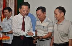 柬埔寨高棉-越南协会列入柬埔寨内务部协会注册薄