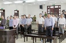 越南国家油气集团将8000亿越盾入股大洋股份商业银行案二审19日开庭