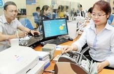 越南国家银行调整关于外国信贷组织和银行购买企业债券的相关规定