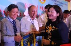 第八次越南SOS儿童村大联欢开幕