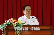越南革命新闻日:陈青敏向越南电视台和越南之声致以节日祝福