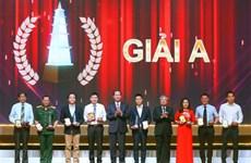 越共中央总书记阮富仲等党和国家领导出席2017年第十二届国家新闻奖颁奖仪式