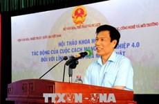 第四次工业革命对越南文化艺术带来的影响