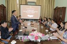 越南革命新闻日纪念活动在俄罗斯举行