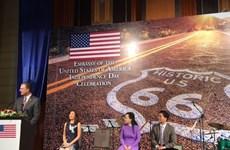 美国国庆242周年纪念典礼在河内举行