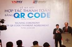 银联国际在越南推出二维码支付服务