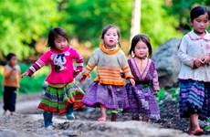 越南强调保护和促进人权的重要性