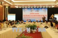 广宁省推动绿色经济和绿色旅游可持续发展