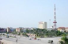 构建群体决策支持系统 协助越南实现绿色城市规划