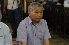 越南建设股份商业银行原董事长范功名腐败案一审公开开庭审理