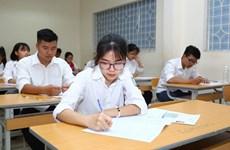 2018年越南国家高中毕业和大学入学统一考试正式开考 报考人数约90万