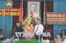 和好教创立79周年纪念典礼在安江省举行