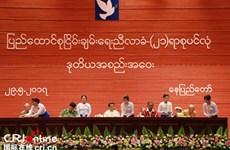 """缅甸确定第三届""""21世纪彬龙和平会议""""的举办时间"""