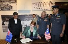 马来西亚与澳大利亚合作应对地区安全挑战