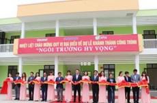 三星希望学校竣工仪式在太原省举行