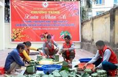 """政府总理致信表彰越南红十字会的""""为贫困者和橙毒剂受害者送温暖""""运动"""