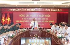 阮春福:Viettel集团须在电信和信息技术产业中起到引领作用