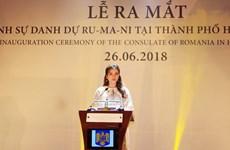 罗马尼亚驻胡志明市名誉总领事亮相