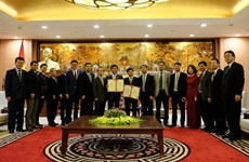 越南首都河内与日本福冈县深化双边合作关系