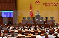 国家主席签署主席令 七部法律主席令正式公布