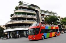 河内市调整双层观光巴士票价