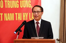 越南政府副总理范平明对希腊进行正式访问助推两国关系向前发展