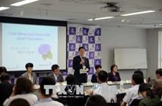 越南日语学习者日益增加