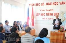 越南语暑假培训班在捷克开班