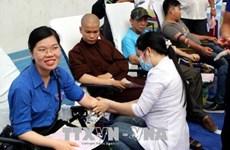 1000多人参加在富安省举行的无偿献血活动