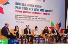 可持续发展全国会议将于本月5日召开