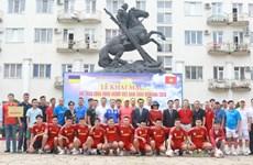 旅居乌克兰越南人运动会在哈尔科夫州举行