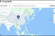 脸谱公司已将数字地图上关于长沙黄沙两个群岛的错误内容删掉