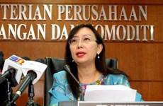 马来西亚再有13名部长宣誓就职