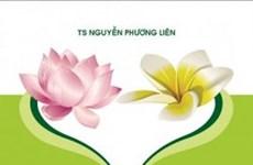 关于越南与老挝密切关系的系列书集正式亮相发行